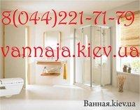HUPPE Alpha 1000*1000 Душевая Кабинка Киев AL1115.087.321