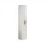 Купити ROYO 122952 ROUND Пенал Підвісна 150 * 30х23.6 см Колір - Білий C0070023 в Києві vannaja.kiev.ua