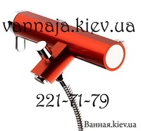 219023-49 Gustavsberg Coloric Cмеситель для Ванн Красный GBG Шве