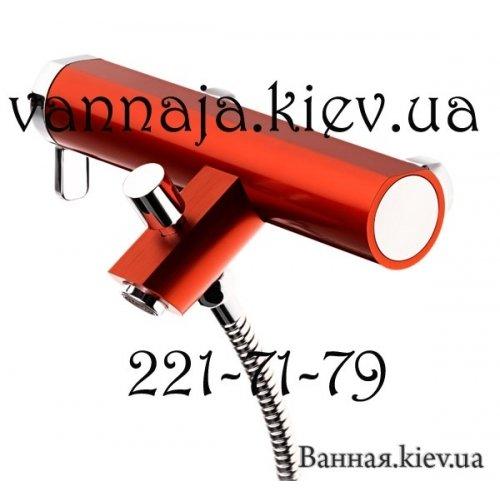 Купить 219023-49 Gustavsberg Coloric Cмеситель для Ванн Красный GBG Шве в Киеве vannaja.kiev.ua
