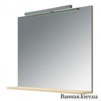 GORENJE 792927 Avon Зеркало с Подсветкой и Полкой 90х75х18,3 см