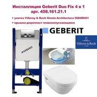 GEBERIT 458.161.21.1 + 8320020 Primera Комплект подвесной унитаз Topic с инсталляцией Duofix