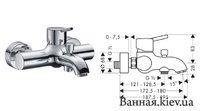 HANSGROHE 32420000 Talis S 32420 Смеситель на Ванну Цвет - Хром Сантехника