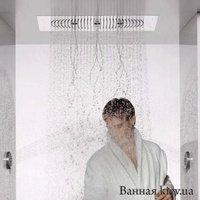 Hansgrohe 28417000 Raindance 28417 Rainmaker 680 мм x 460 мм ?' Верхний Душ без Подсветки