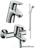Kludi 376850575 Logo Neo Комплект Смесителей Набор для Ванны Германия