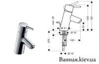 Hansgrohe 32020000 Talis S 32020 Смесители для Ванной Комнаты на