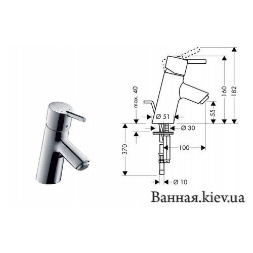 Купить Смеситель для раковины HANSGROHE TALIS S 32020000 в Киеве vannaja.kiev.ua
