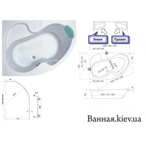 купить ROSA Равак Ванна L,R 105x160 в Киеве vannaja.kiev.ua