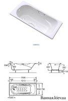 Ванна чугунная прямоугольная 150х75 GOLDMAN ZYA-9C-5