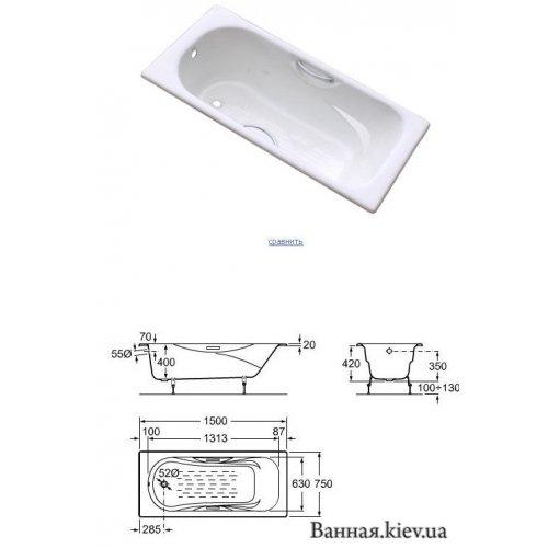 купить Ванна чугунная прямоугольная 150х75 GOLDMAN ZYA-9C-5 в Киеве vannaja.kiev.ua