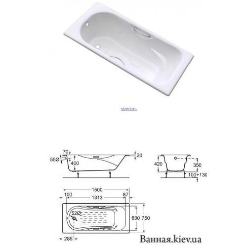 Купити Ванна чавунна прямокутна 150х75 GOLDMAN ZYA-9C-5 в Києві vannaja.kiev.ua