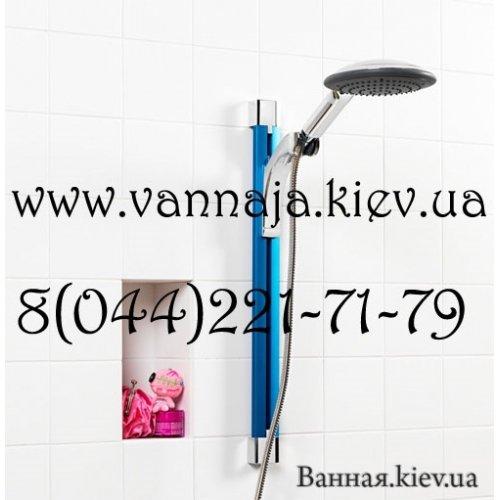 Купить Душевая Стойка Gustavsberg Coloric 103390-48 Набор Blue Швеция в Киеве vannaja.kiev.ua