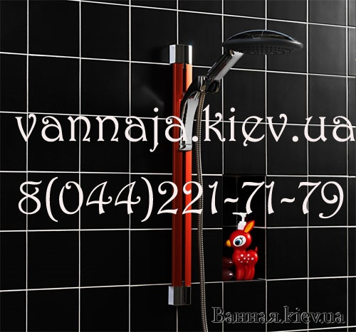 Купити Стійка для Душа + Лейка Coloric Gustavsberg 103390-49 Червона в Києві vannaja.kiev.ua