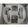Купить BOSSINI E37011B00030015 PALOMA FLAT Гигиенический душ Bossini Mixer Set E37011 со Смесителем в Киеве vannaja.kiev.ua