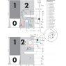 Купить HANSGROHE 16180180 Скрытая часть электронного смесителя iBox в Киеве vannaja.kiev.ua