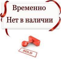 Купить Теплотехника в Киеве