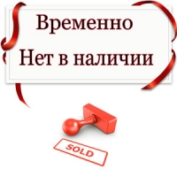 купить PAX (Швеция) в Киеве.