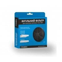 Купити Витяжка для Кухні в Києві