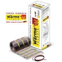 Купить Warme (Германия) в Киеве.